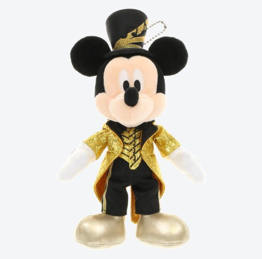 TDR - Mickey's Magical Music World Show (Gold) - Plush Keychain x Mickey Mouse