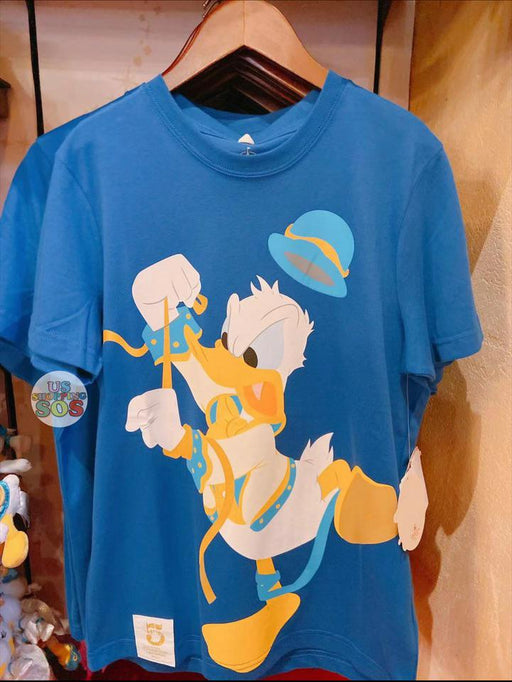 SHDL - Year of Magical Surprise Collection - Donald Duck Unisex T Shirt for Adults