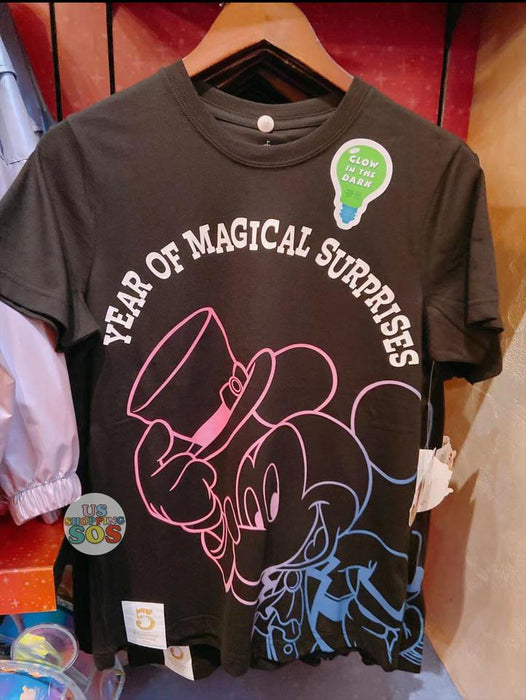 SHDL - Year of Magical Surprise Collection - Mickey Mouse Unisex T Shirt for Adults