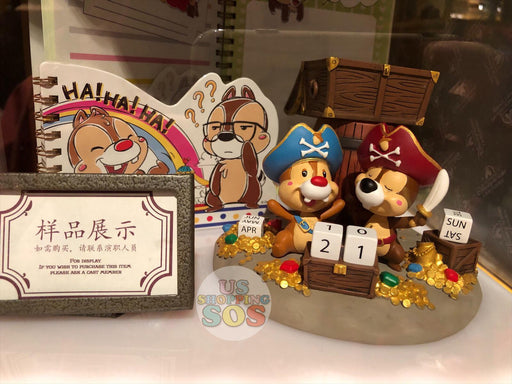 SHDL - Super Cute Chip & Dale Collection - Table Decoration x Calendar