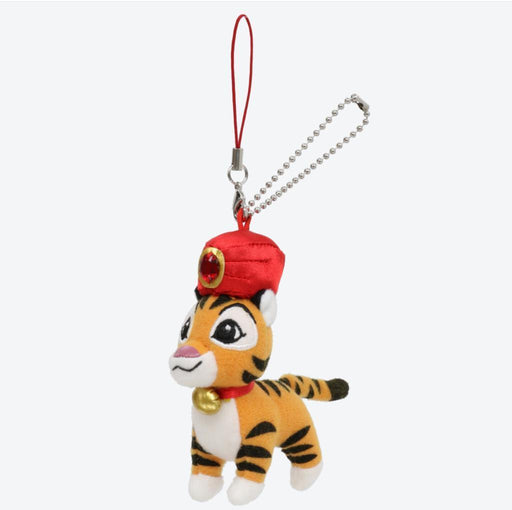 TDR - Plush Keychain x Chandu