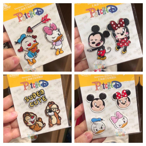 SHDL - Super Cute Mickey & Friends Collection - Removable Patches