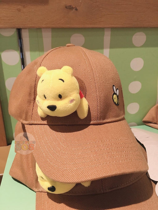 SHDL - Super Cute Winnie the Pooh & Friends Collection - Cap (Adjustable)
