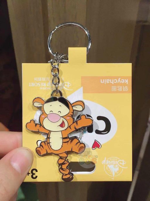 SHDL - Super Cute Winnie the Pooh & Friends Collection - Keychain x Tigger