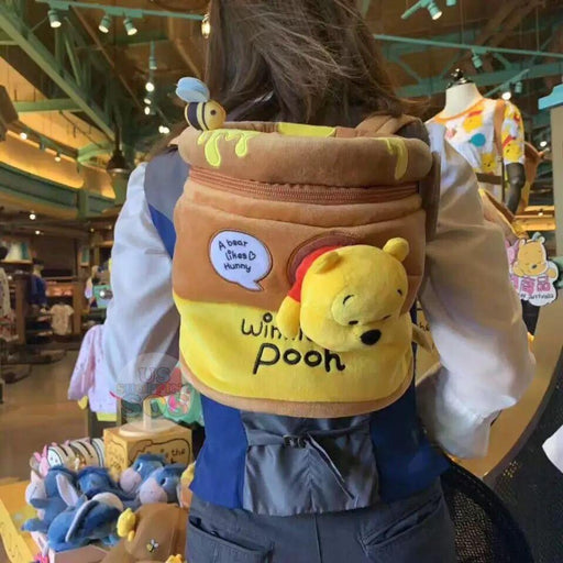 SHDL - Super Cute Winnie the Pooh & Friends Collection - Backpack