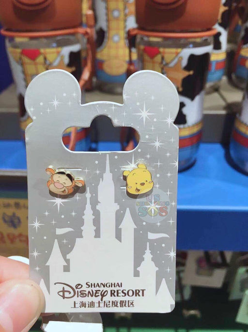 SHDL - Super Cute Winnie the Pooh & Friends Collection - Winnie the Pooh & Tigger Earrings Set