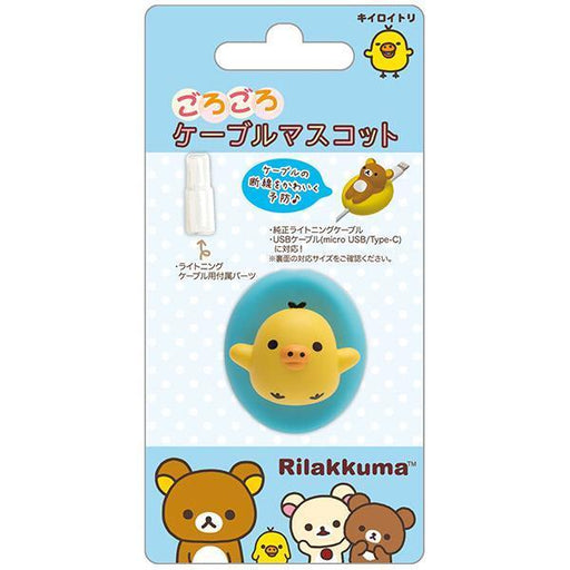 Japan San-X- Rilakkuma - Cable Bite - Kiiroitori