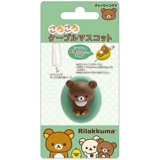 Japan San-X- Rilakkuma - Cable Bite - Chairoikoguma