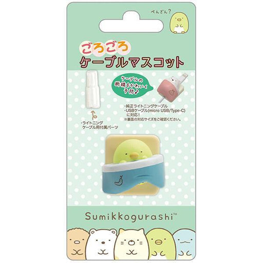 Japan San-X- Sumikkogurashi - Cable Bite - Penguin?