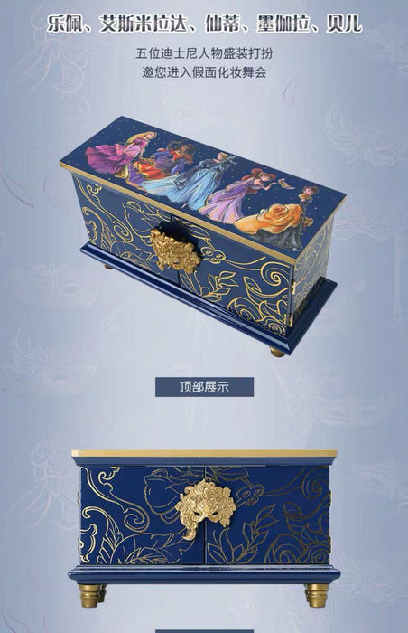 SHDS - Masquerade Designer Collection - Jewelry Box (Limited Collection)