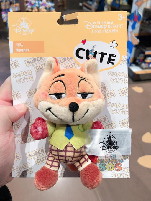 SHDL - Super Cute Zootopia Collection - Plush Toy x Magnet - Nick Wilde
