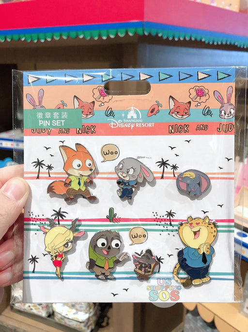 SHDL - Super Cute Zootopia Collection - Pins Set