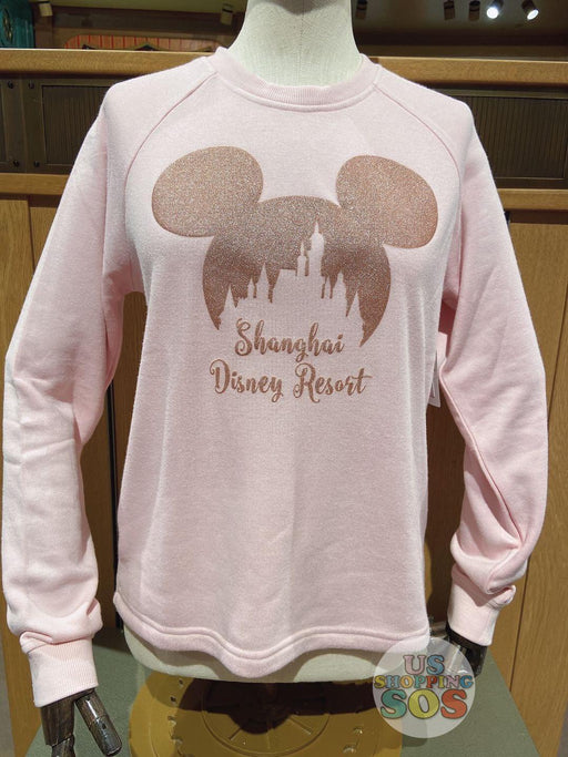 "SHDL - Pullover with ""Shanghai Disney Resort"" Wordings & Castle"