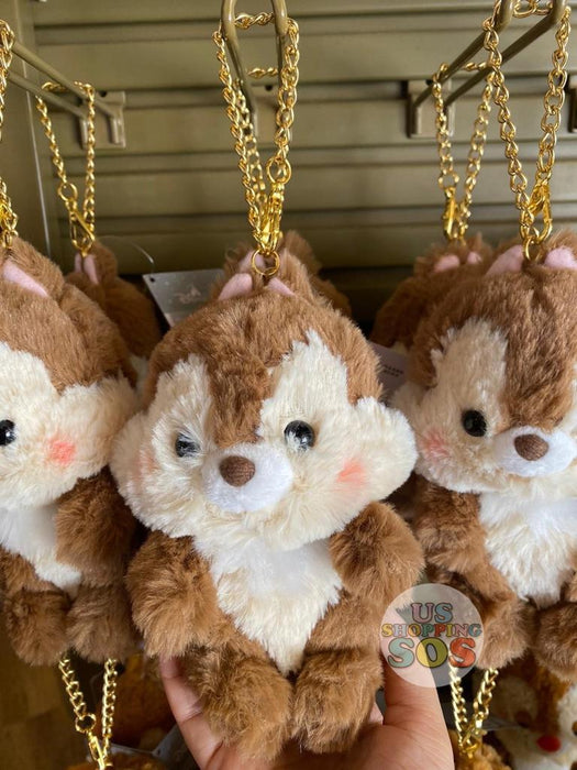 HKDL - Pastel Color Fluffy Plush Keychain x Chip