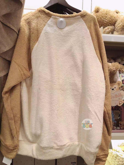 SHDL - Duffy & Friends Cozy Home - Fluffy Duffy Pajama Sweatshirt (For Male)