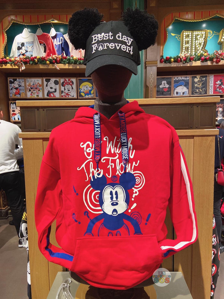 "SHDL - Mickey Mouse ""Go with The Flow"" Hoodie (For Male)"