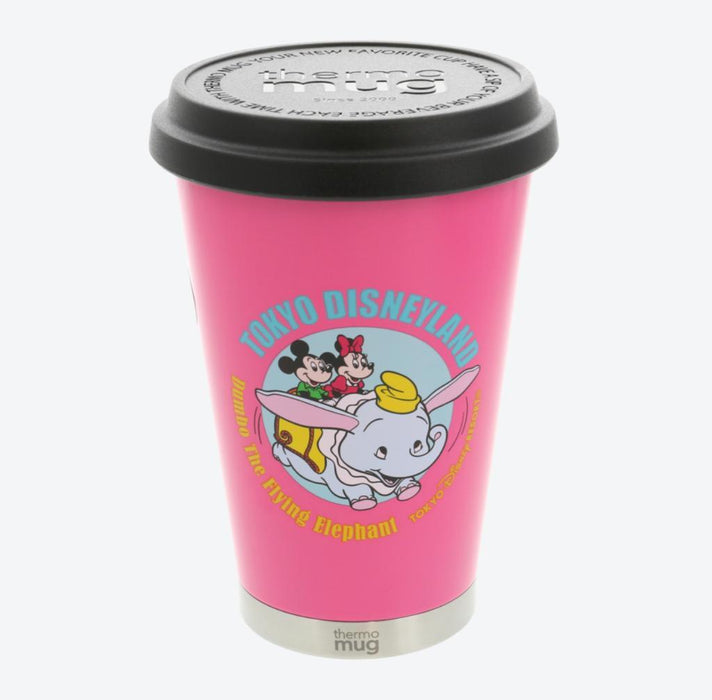 TDR - Nostalgic & Trendy Collection - Tumbler x Dumbo the Flying Elephant