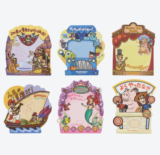 TDR - Sticky Note/Memo Pads Set - Design B