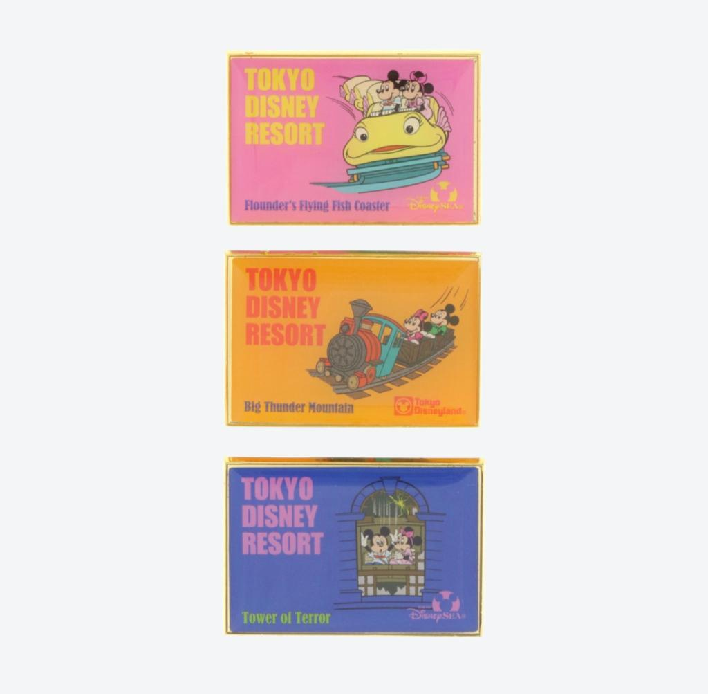 TDR - Tokoy Disney Resort Pins Set (Flounder's Flying Fish Coaster, Big Thunder Mountain & Tower of Terror)