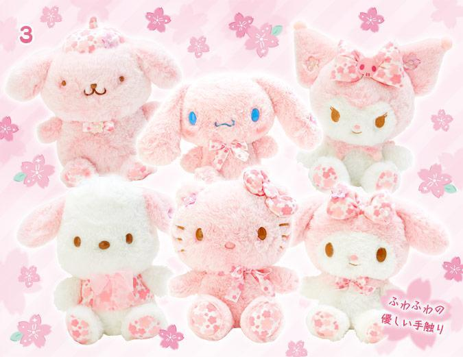 JP Sanrio - Sakura Cherry Blossom 2020 Collection - Plush Toy x