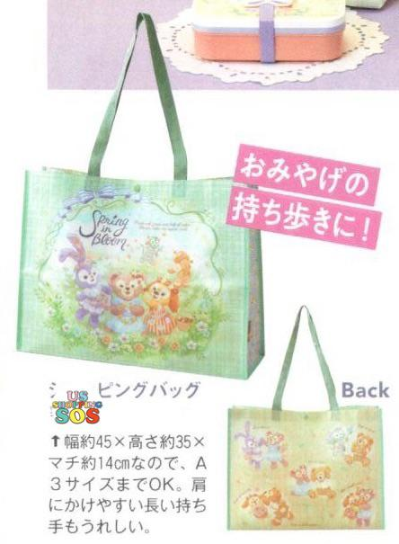 TDR - Duffy & Friends Spring in Bloom - Eco Shopping Bag