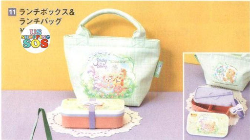 TDR - Duffy & Friends Spring in Bloom - Lunch Box & Lunch Bag Set