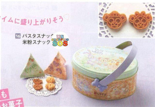 TDR - Duffy & Friends Spring in Bloom - Rice Crackers Box Set