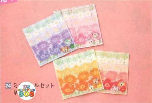 TDR - Duffy & Friends Spring in Bloom - Towels Set