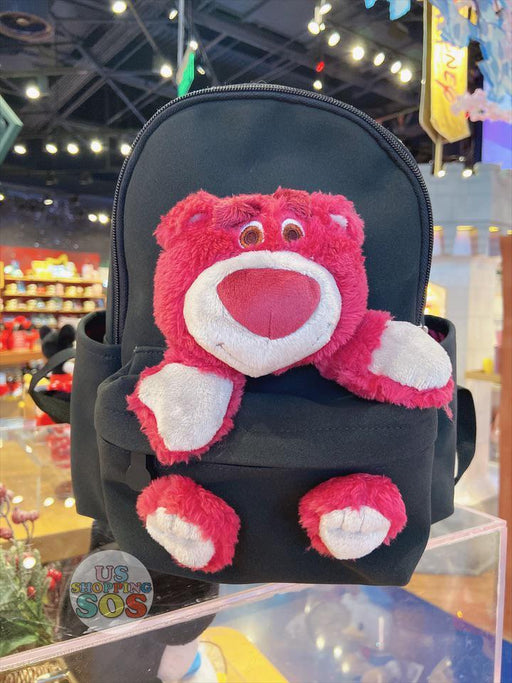SHDS - Fluffy Lotso Backpack
