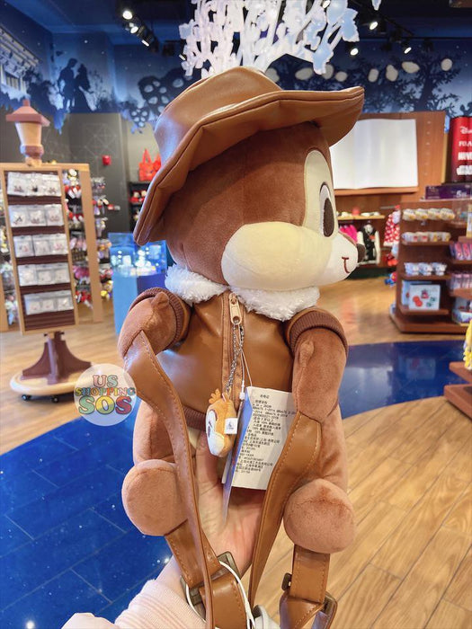 SHDS - The Rescuers Chip Plush Toy x Backpack
