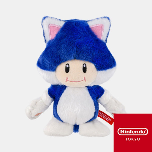 Japan Nintendo - Super Mario Cat Toad Plush Keychain