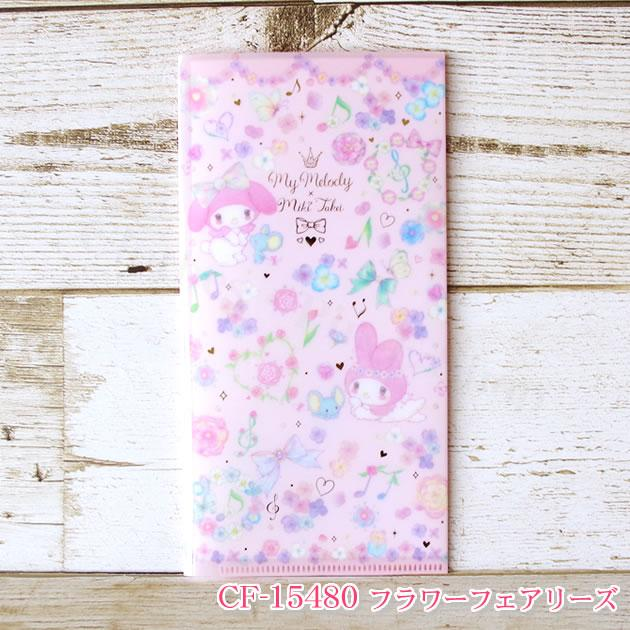 Japan Exclusive - Sanrio Characters x Takeimiki Collection - Mask Case x