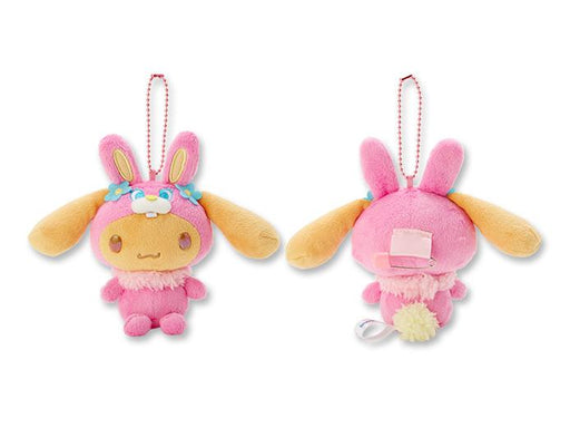 Japan Sanrio Puroland - Cinnamoroll Rabbit Series - Plush Keychain x Mocha
