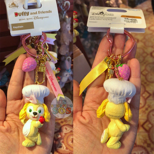 HKDL - Keychain x Cookie holding Strawberry