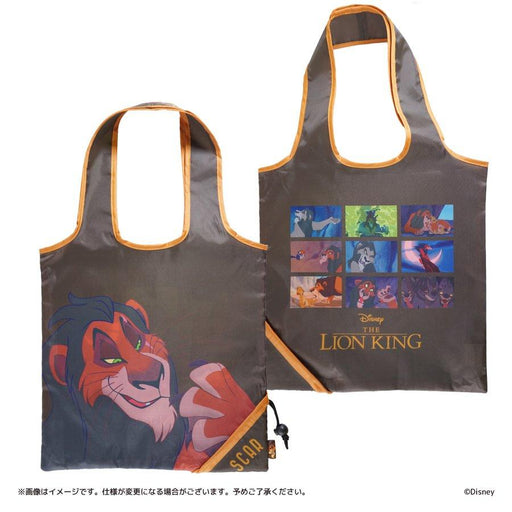 Japan Kiddyland - 2 Sided Eco/Shopping Bag x The Lion King