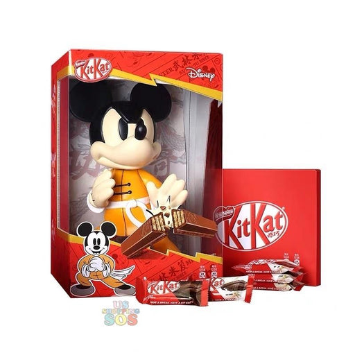 Shanghai KitKat - Mickey Mouse Kung Fu Special Edition Kitkat Set