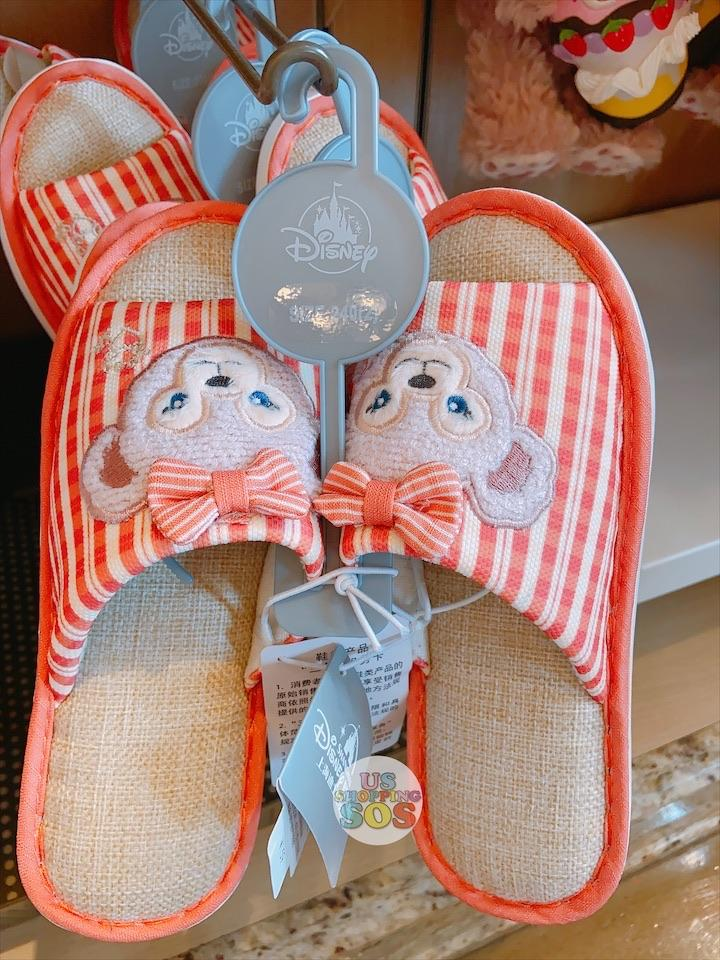 "SHDL - ""Sweet Duffy Afternoon Tea Collection"" - Slipper x ShellieMay"