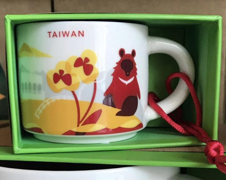 Taiwan Starbucks - You Are Here Taiwan Ornament (Espresso Cup)