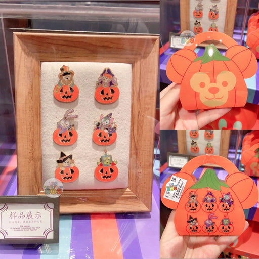 SHDL - Duffy & Friends Halloween 2020 Collection - Mystery Pins Box