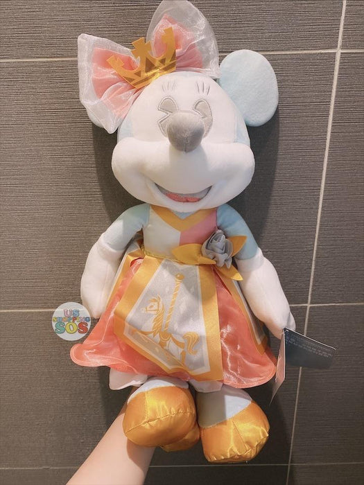 HKDL - Minnie Mouse the Main Attraction Series - July (King Arthur Carousel)
