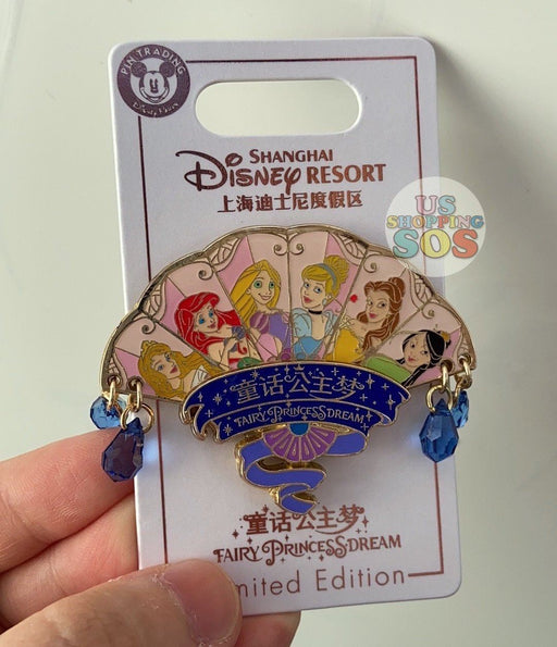 SHDL - Limited Pin x Fairy Princess Dream (Hand Fan Shape)