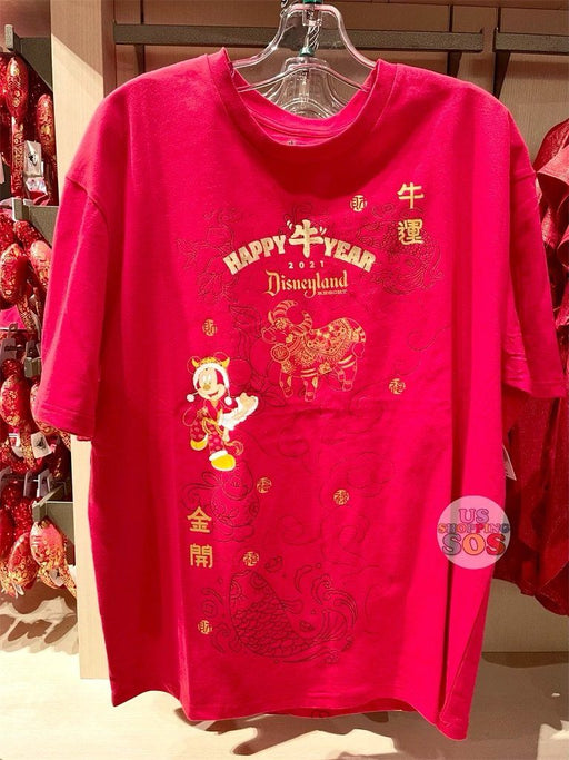 DLR - Lunar New Year 2021 - Mickey + Happy Ox + Lucky Koi Graphic T-Shirt (Adult)