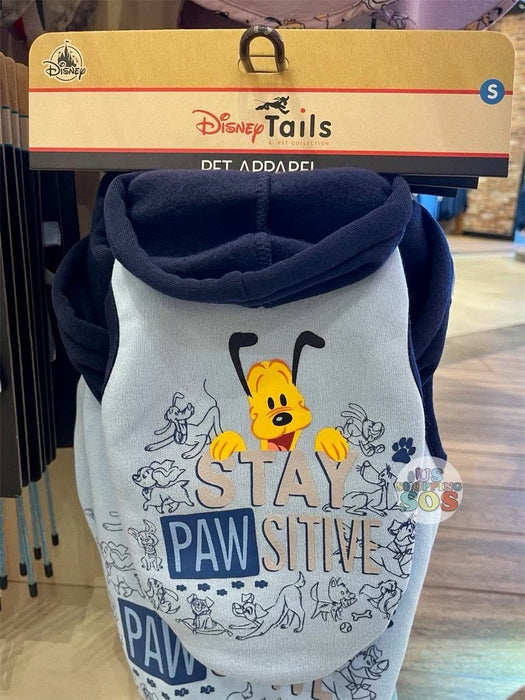 DLR - Disney Reigning Cats & Dogs 🐾 - Disney Tails Pet Apparel Pluto Hoodie