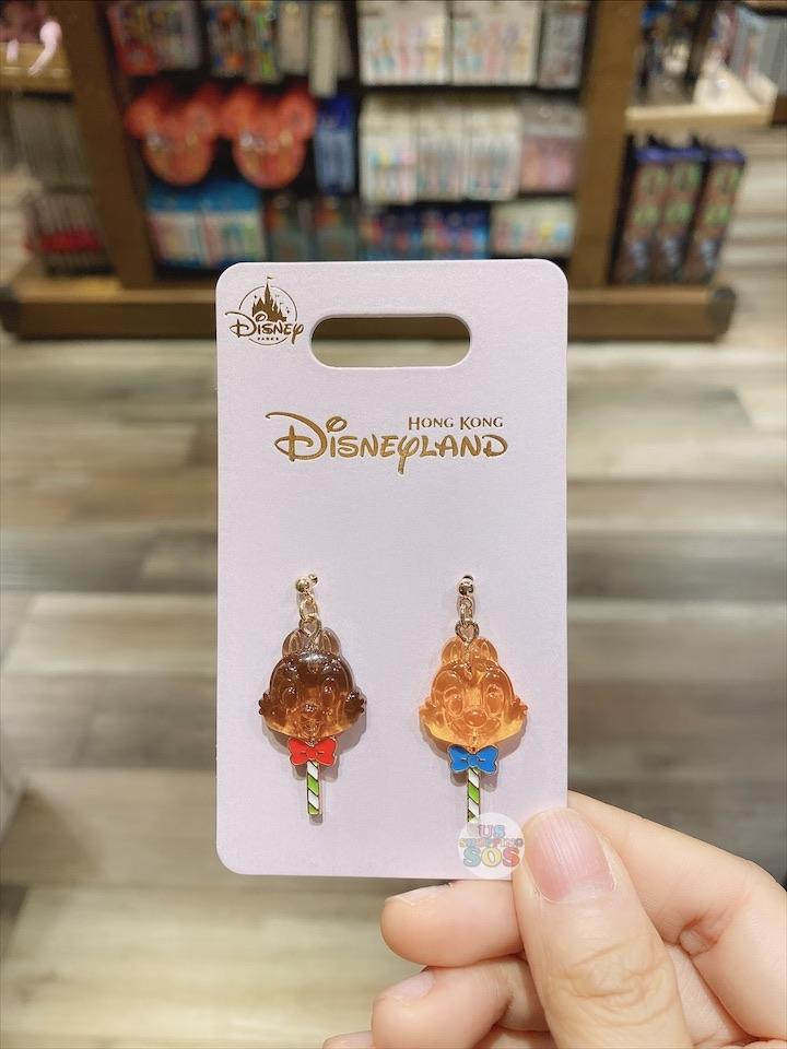 HKDL - Popsicle Jewelry Collection - Earrings Set x Chip & Dale