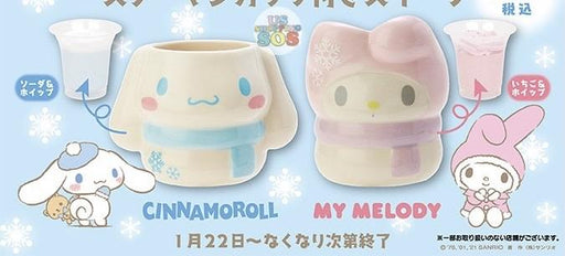 Japan Exclusive - Ministop Limited x Sweets with Cinnamoroll and My Melody Snowman Cup