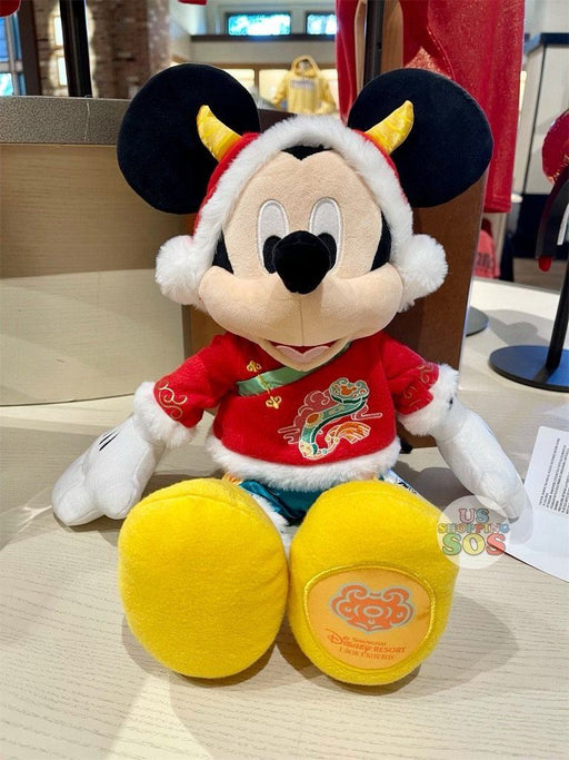 "DLR - Lunar New Year 2021 - Mickey Plush Toy ""Shanghai Disney Resort"""