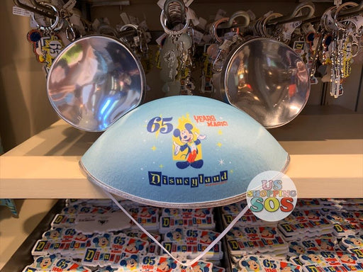 DLR - Disneyland Park 65th Anniversary - Mickey Ear Hat