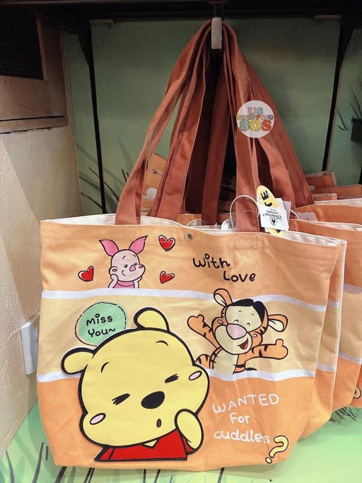 SHDL - Super Cute Winnie the Pooh & Friends Collection - Tote Bag