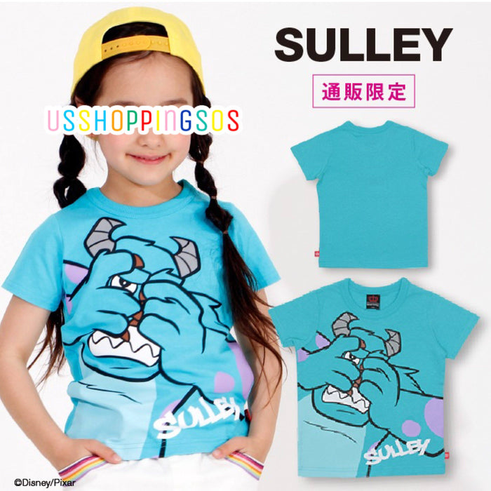 Japan Exclusive - Disney Character Big Face T-shirt (Kids) - Sulley