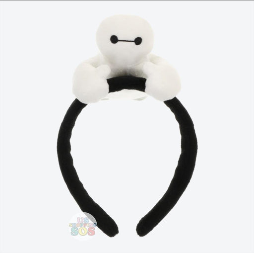 TDR - Baymax Plush Headband